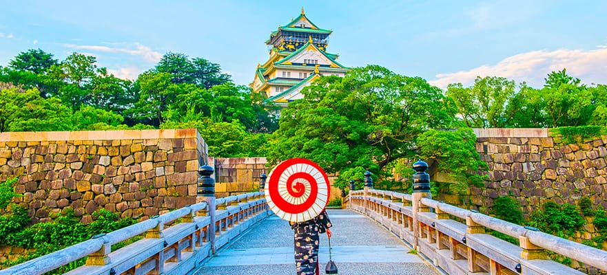 Asia: Japón a pleno desde Tokio (Yokohama), 14 días