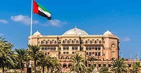 Orientación en Abu Dabi y merienda cena en el Emirates Palace