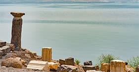 Nazaret y el Mar de Galilea