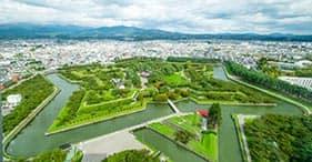 Lo mejor de<!-- mp_trans 2 --> Hakodate