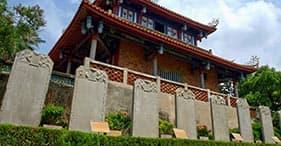 Tainan histórico