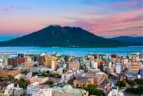 Kagoshima, Japón