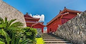 Naha y aldea Ryukyu