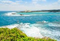 Naha, Okinawa, Japón