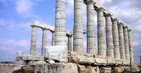 Atenas (El Pireo), Grecia